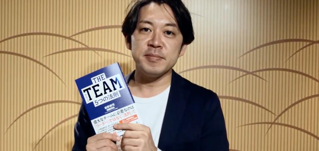 【麻野耕司 / THE TEAM 】 府中講演会 即効動画