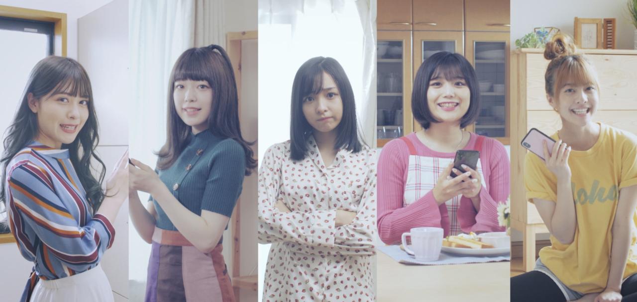 1対1の特典会アプリ『チェキチャ!』 CM 神宿メンバー総出演の「私以外みんなチェキチャ編」